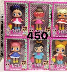 Большие куклы LOL