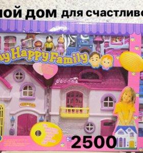 Большой домик «Счастливая семья»