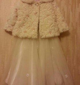 Платье+шубка рост 98-110.