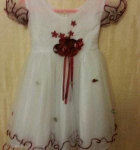 Платье на праздник.