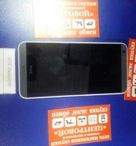 HTC Desire630
