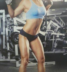 Баннер в спортзал, фитнес центр