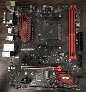 MSI Gaming Pro B350M