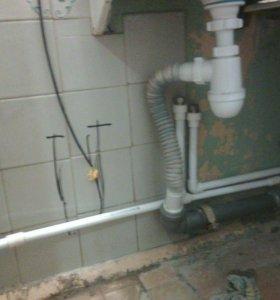 Замена труб воды и отопления