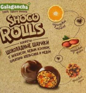 Шоколад с арахисом, изюмом, цукатами и медом