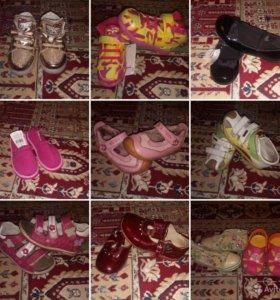 обувь для девочки пакетом размер 25-26