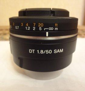 Sony 50mm f/1.8 (SAL-50F18)