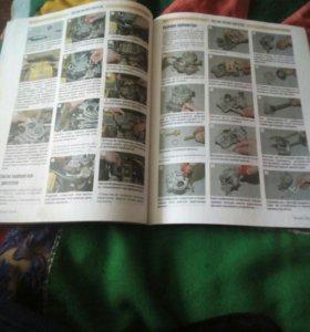 Продам книгу по ремонту ВАЗ111113
