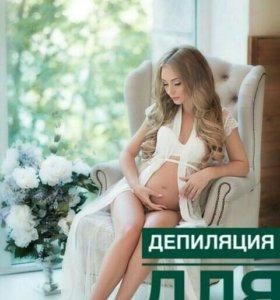 Шугаринг для мамочек и не только ))