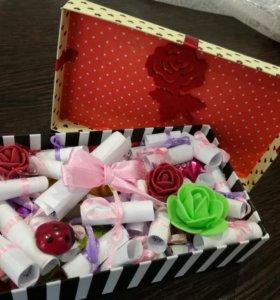 коробочка Для подружки с днем рождения