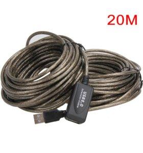 USB2.0 кабель 20м