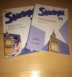 Учебник и рабочая тетрадь английский язык 11 класс