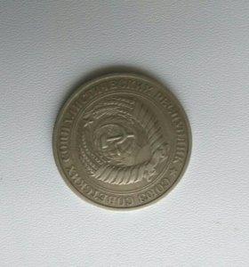 1978 год Рубль СССР