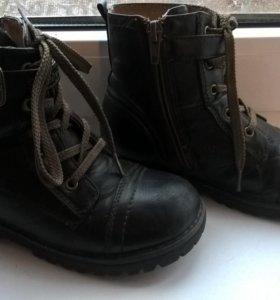 Ботинки демисезон на мальчика