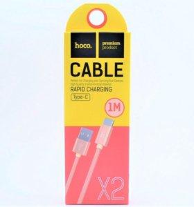 """Кабель USB - Type-C """"HOCO"""" X2 нейлон, металл 1м"""