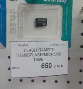 Флешка MICROSD 16GB