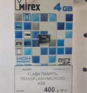 Флешка MICROSD 4GB