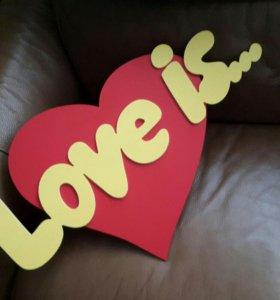 Метрика Love is (декорация/украшение праздника)