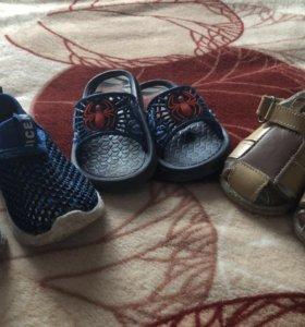 Обувь ребёнку