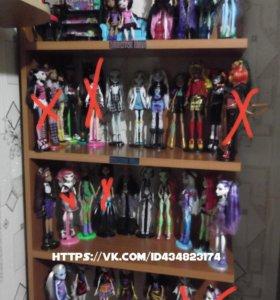 Куклы и их вещи