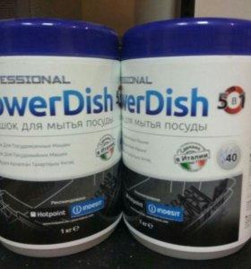 Порошок для мытья посуды в посудомоечной машине