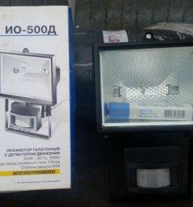 Прожектор галогеновый ИО-500Д