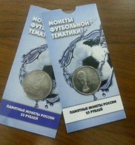 "Монеты ""футбол"" цена за 2 шт."