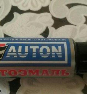 Автоэмаль AUTON