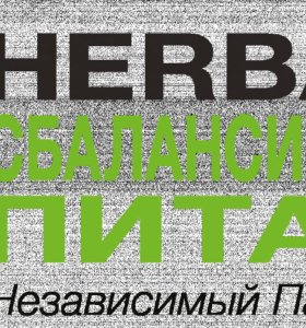 НП Гербалайф Нефтекумск
