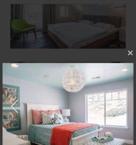 Кровать 2 стальная !