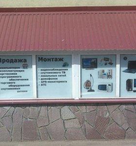 Цифровое эфирное и спутниковое ТВ