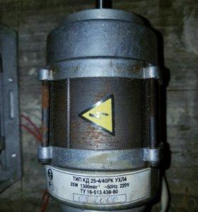 Электродвигатель КД 25-4/40РК