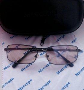 Купить glasses в первоуральск купить dji по акции в новокузнецк