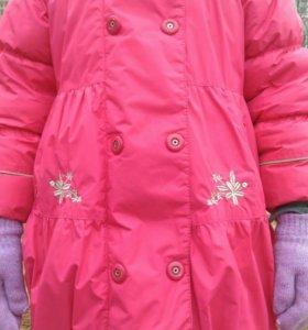 Куртка Kerry 122-128 см