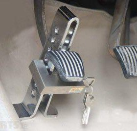 Механическая защита на педаль  от угона