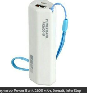 Powerbank Interstep