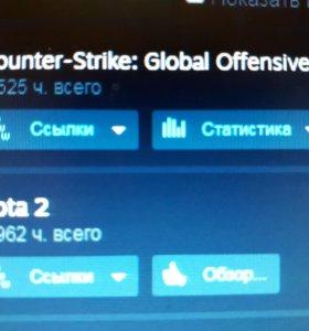 Аккаунт Steam(Dota 2, CS:GO)