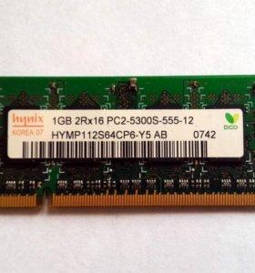 DDR2 - 1Gb для ноутбука