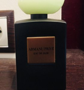 GIORGIO ARMANIARMANI PRIVE Eau de Jade