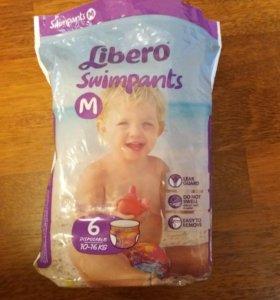 Libero Swimpants – подгузники-трусики для плавания