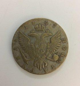 Монеты (Екатерины)