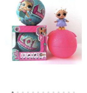 Кукла сюрприз в шарике