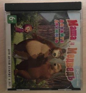 Компьютерная игра–Маша и Медведь•Давайте дружить!