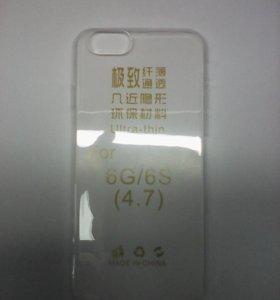 Чехол-силикон 0.3mm iPhone 6 (4.7)