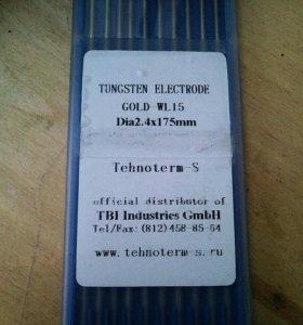 Электроды вольфрамовые