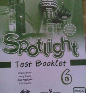 Тест буклет для 6 класса по Английскому языку.