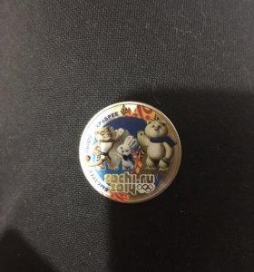 Монеты 25 рублей Сочи и ЧМ 18