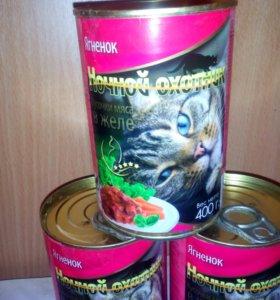 Ночной охотник консервы 400 гр