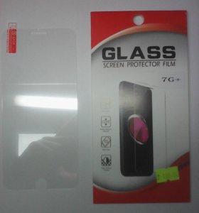 Защитное стекло для iPhone 7+.