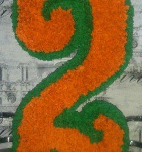Цифра 2 универсальная